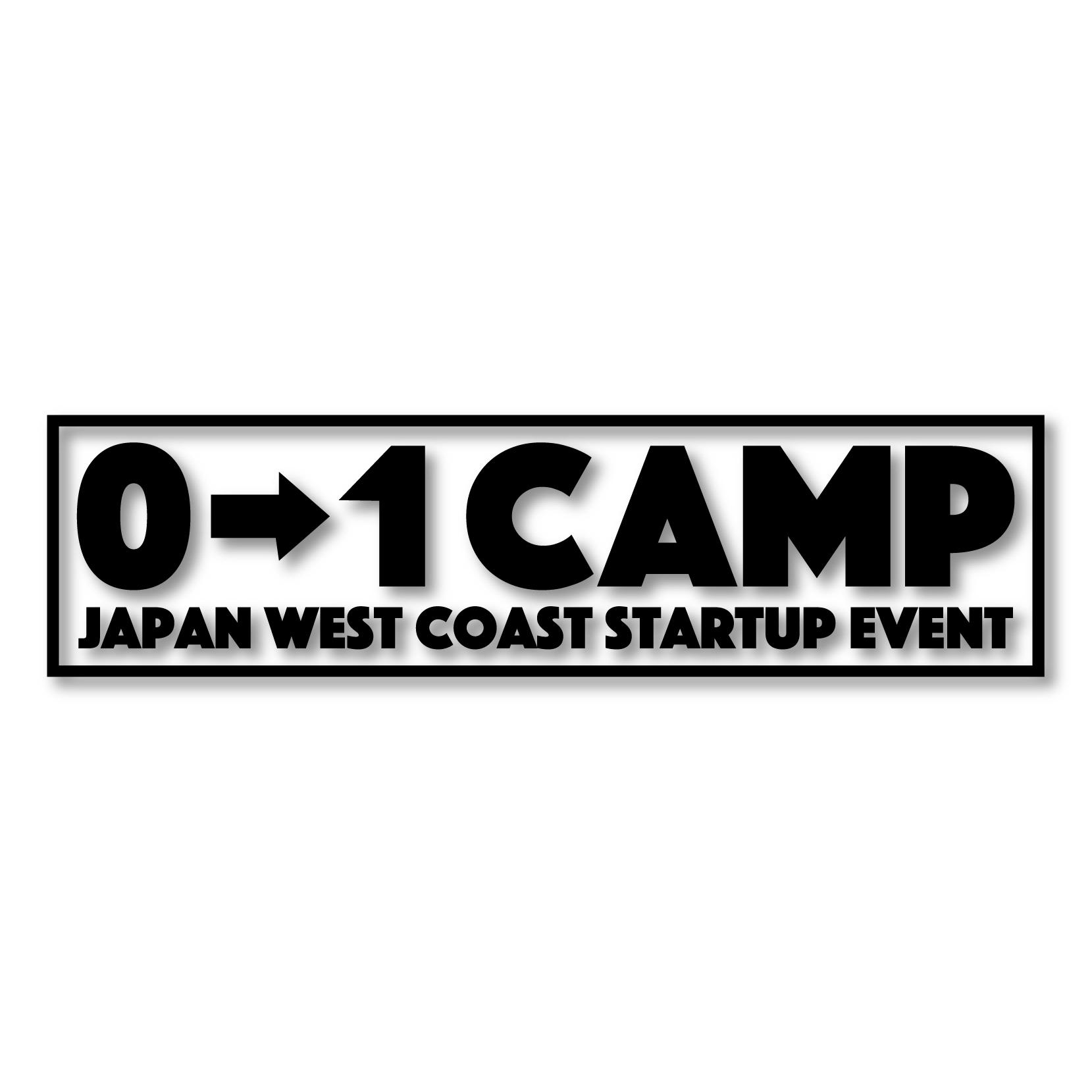 0→1CAMP